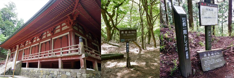 京都一周トレイルツアー   第5回(北山コース①)