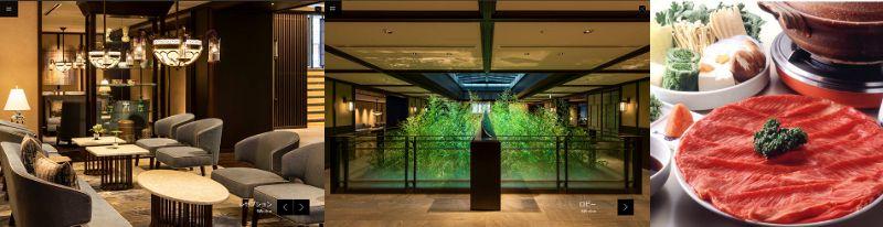 京都悠洛ホテル Mギャラリー ご宿泊とモリタ屋木屋町店ご夕食+ドリンク1杯付