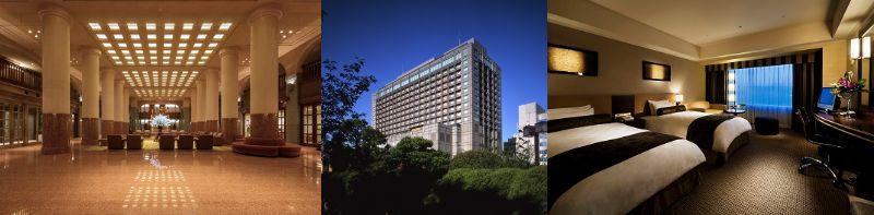京都ホテルオークラ 選べる宿泊プラン