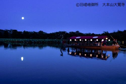 大覚寺「観月の夕べ」と鳥居本遊山での夕食