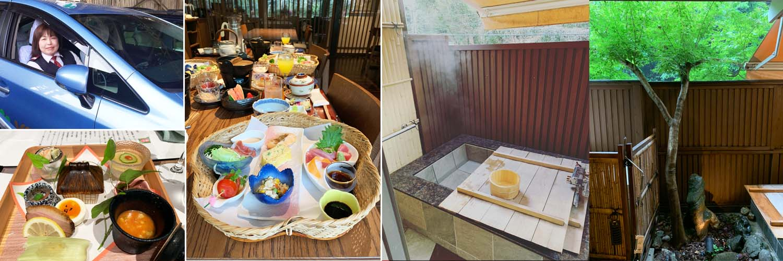 ベテランドライバー観光と露天風呂付ラジウム温泉「えいせん京」