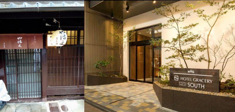 京町屋、元お茶屋祇園や満文にて気軽に京料理・寺町京極ホテルグレスリー三条1泊