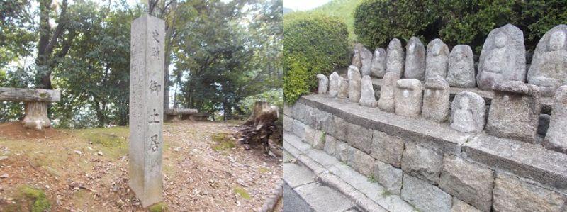 7日かけて、豊臣秀吉が作った御土居の跡を歩き切ろう。