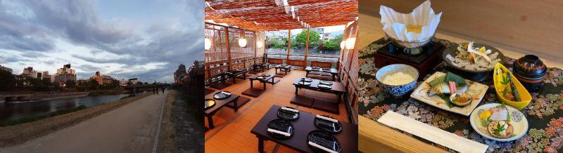 先斗町・納涼床のお食事 京都市内往復タクシー付