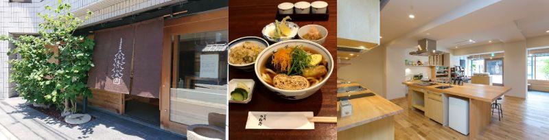 京のお出汁文化満喫 仁王門うね乃で昼食・本社工場効きだし体験と東寺を訪ねて!!