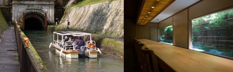 2名様より催行決定!! 錦秋のびわ湖疏水船と京料理熊魚菴(ゆうぎょあん)本店で昼食