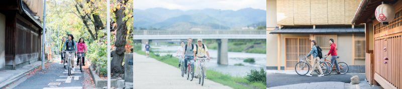 <ホテル京阪宿泊>英語で回る京都、サイクリングツアー