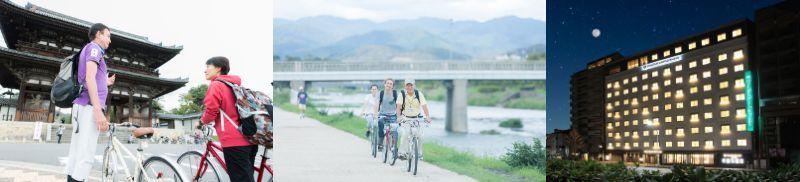<アーバンホテル京都五条プレミアム宿泊>英語で回る京都、サイクリングツアー