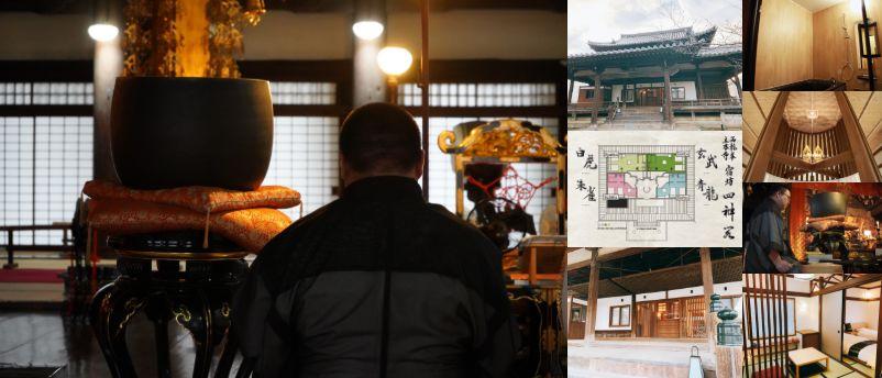 300年の歴史がある京都のお寺に泊まろう! 朝のお勤めも体験できる宿坊宿泊ツアー