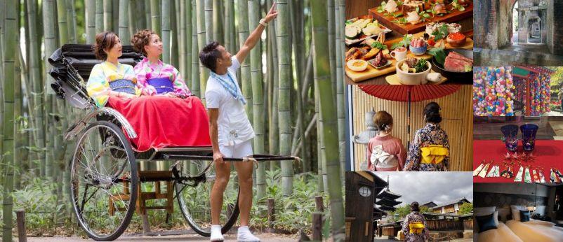 今どき女子旅!着物に着替えて京都のSNS映えスポットへ出かけよう!! 1泊2食付き宿泊ツアープラン