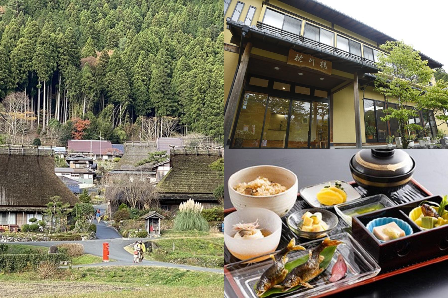 美山で食べる天然鮎と天皇家ゆかりの常照皇寺拝観