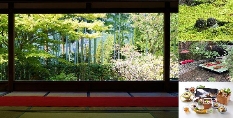 京の奥座敷貴船で川床ランチ&初夏の緑映える大原