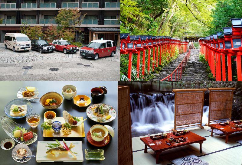 【貸切タクシープラン】ヤサカタクシーで行く貴船神社と貴船川床料理